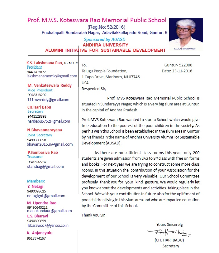 mvs-letter-to-tpf