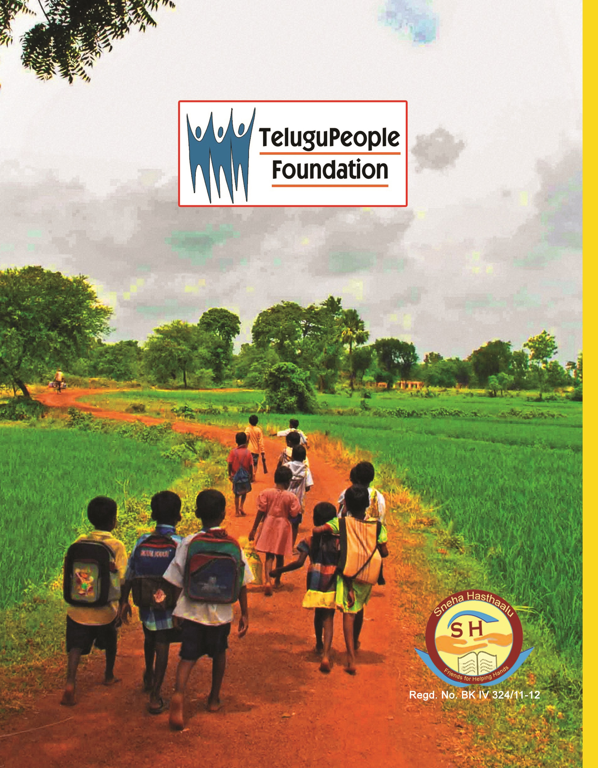 Telugu book back